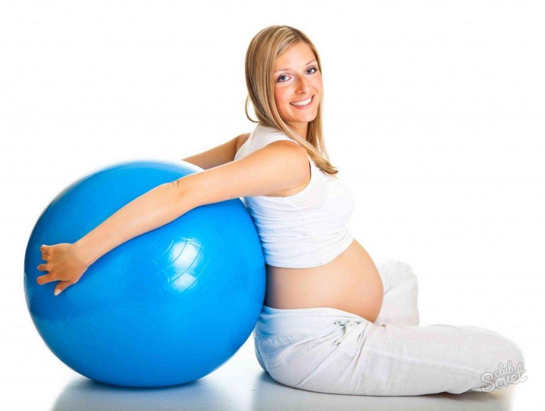физкультура для беременных5