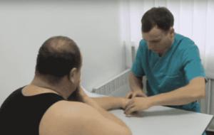 на приему у врача 11
