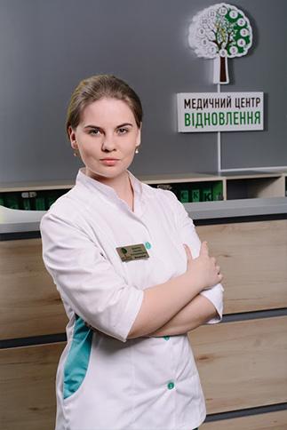 Диденко Наталия Владимировна Дерматолог