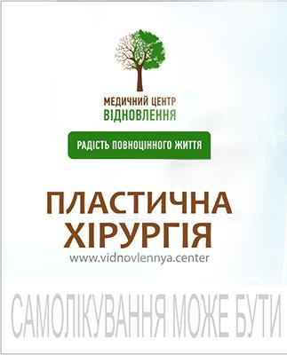 Лого МЦ восстановление ПХ