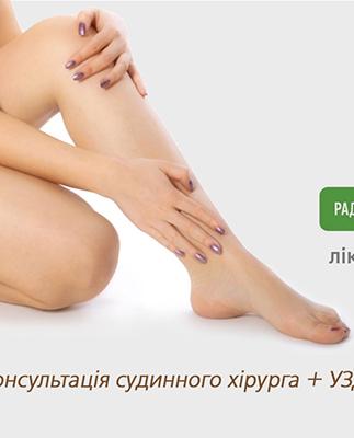 Возможно без операции избавиться неэстетичных расширенных вен на ногах людям с диагнозом варикозная болезнь?
