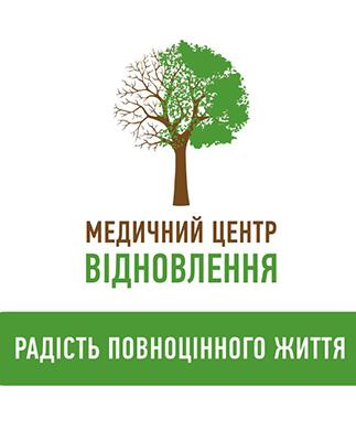 Логотип центра здоровья восстановление
