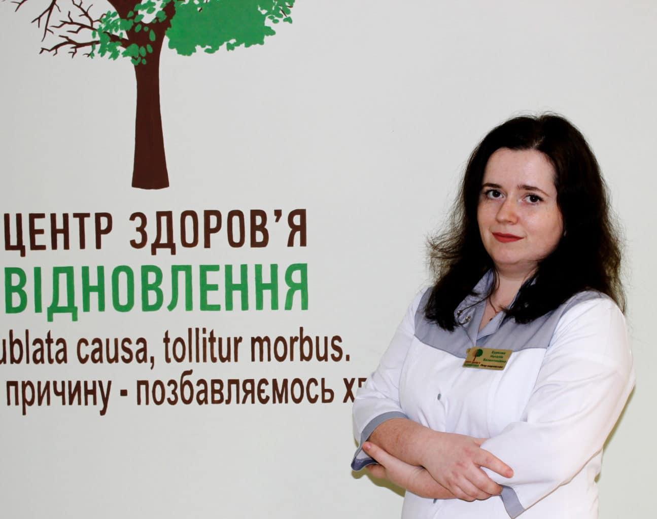 """невролог Житомир, медицинский центр """"Відновлення"""""""
