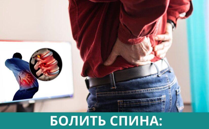 Сезонні болі у спині: прості поради, що рятують
